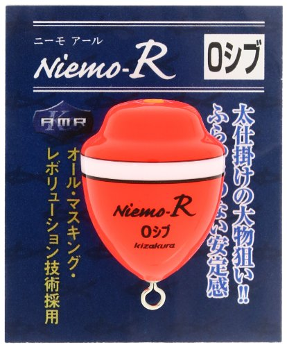 Kizakura Niemoar Niemo-R Orange 0 S...