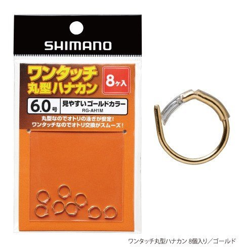 Shimano One Touch Round Hanakan 30 items entered RG-AH 2 M Gold 6.0