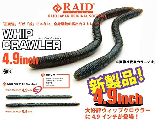 Raid Japan Whip Crawler 4.9 001 Green Pumpkin / Seed