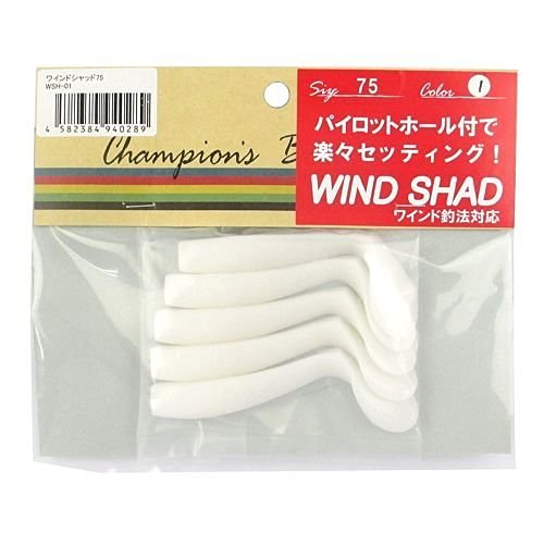 Onsuckle Design Wind Shad 75 WSH-01 Pearl White