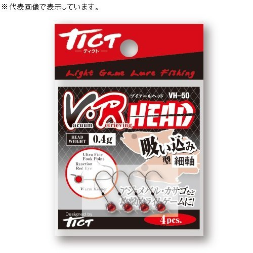TICT (Tact) asterisk M-2.5 g