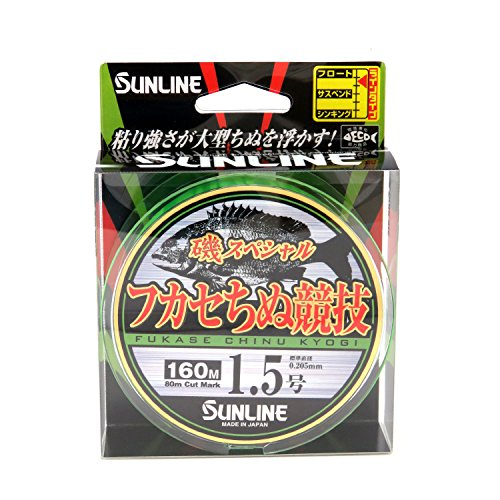 Sunline Iso Special Fukase Shima Sports HG 160M No. 1.5 Light Green