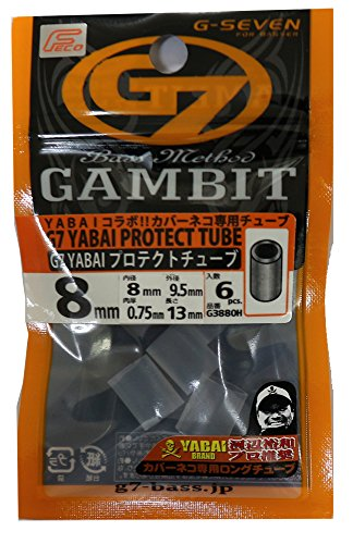 G7 line system YABAI protect tube 8 mm