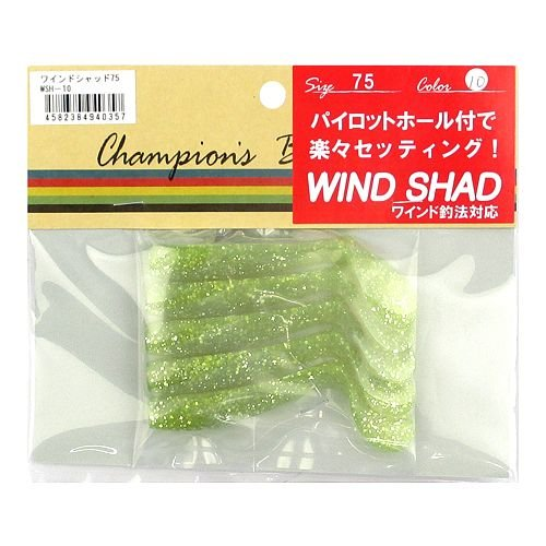 Onsuckle Design Wind Shad 75 WSH-10 SP Chart