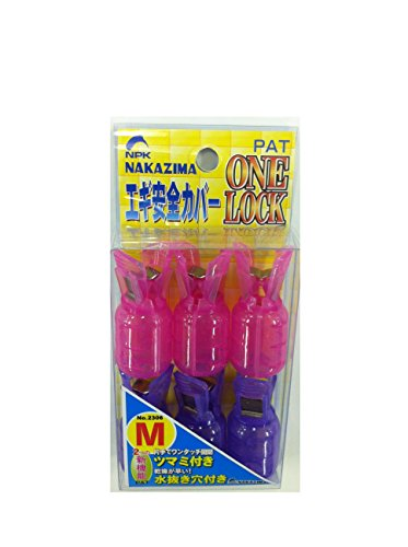 Nakajima Egi safety cover One lock M