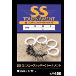 Active sinker stopper tournament SS TOURNAMENT L