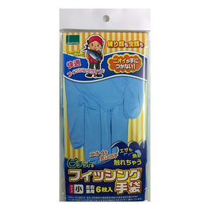 Okamoto Pichit fishing gloves small