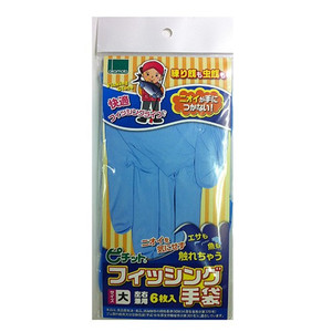 Okamoto Pichit fishing gloves large