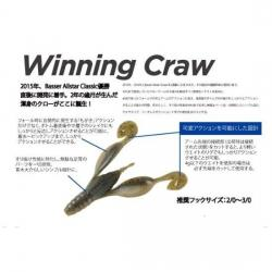 DSTYLE Winning Craw (Winning Claw) 3.6 inches ♯ orange shrimp