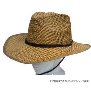Coho Nata 10113 Paper Western Hat 58 cm Free Brown Mix