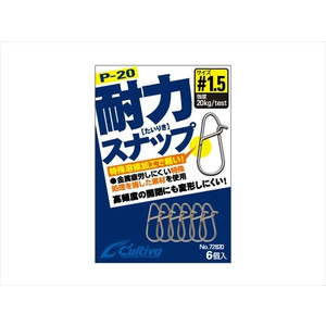 Owner Cartiva P-20 Strength Resistant Snap 00