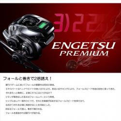 Shimano 18 Engetsu Premium 151 HG (Left Handle)