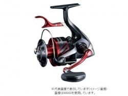 Shimano 18 BB-X Remare 6000 D
