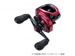 Shimano 19 Scorpion MGL 150HG (Right handle)