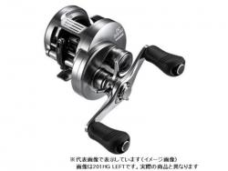 Shimano 20 Calcutta Conquest DC 101HG (Left handle)