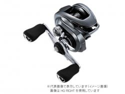 Shimano 20 Metanium (Right handle)