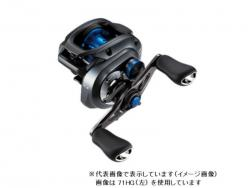 Shimano 20 SLX DC 71XG (Left handle)