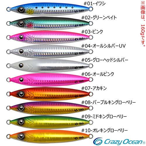 Crazy Ocean Metabolic Swimmer 130g # 8 Purple King Rowberry