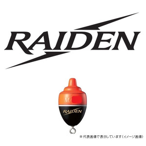 Golden Mean RAIDEN SEADIVE (Leiden Sea Dive) Orange 2B