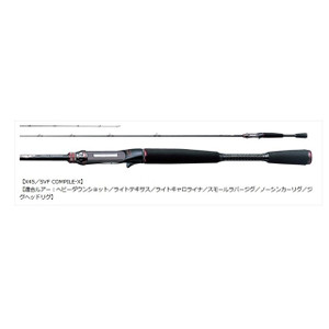 Daiwa Steez Casting model 661 MFB-SV Wear Wolf (old model)