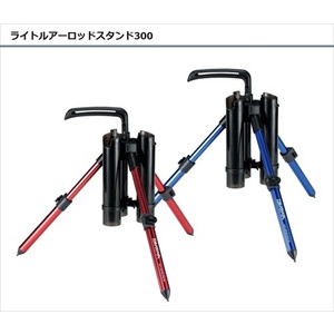 Daiwa Light Lure Rod Stand 300 LIGHT LUREROD STAND Blue