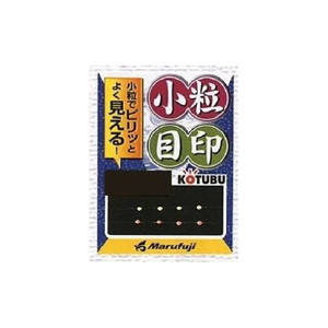 Maru Fuji M027 Small-size landmark Jintan thread Uki yellow