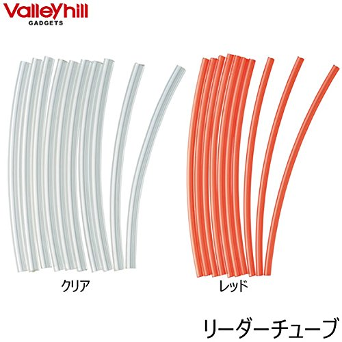 Valleyhill Leader Tube Medium S Clear Red